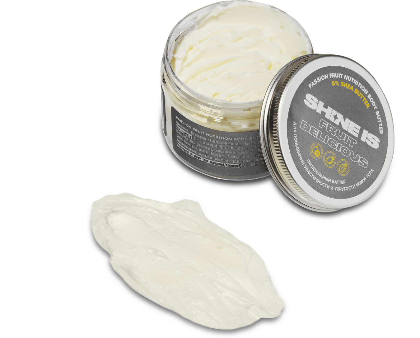 Passion Fruit Nutrition Body Butter