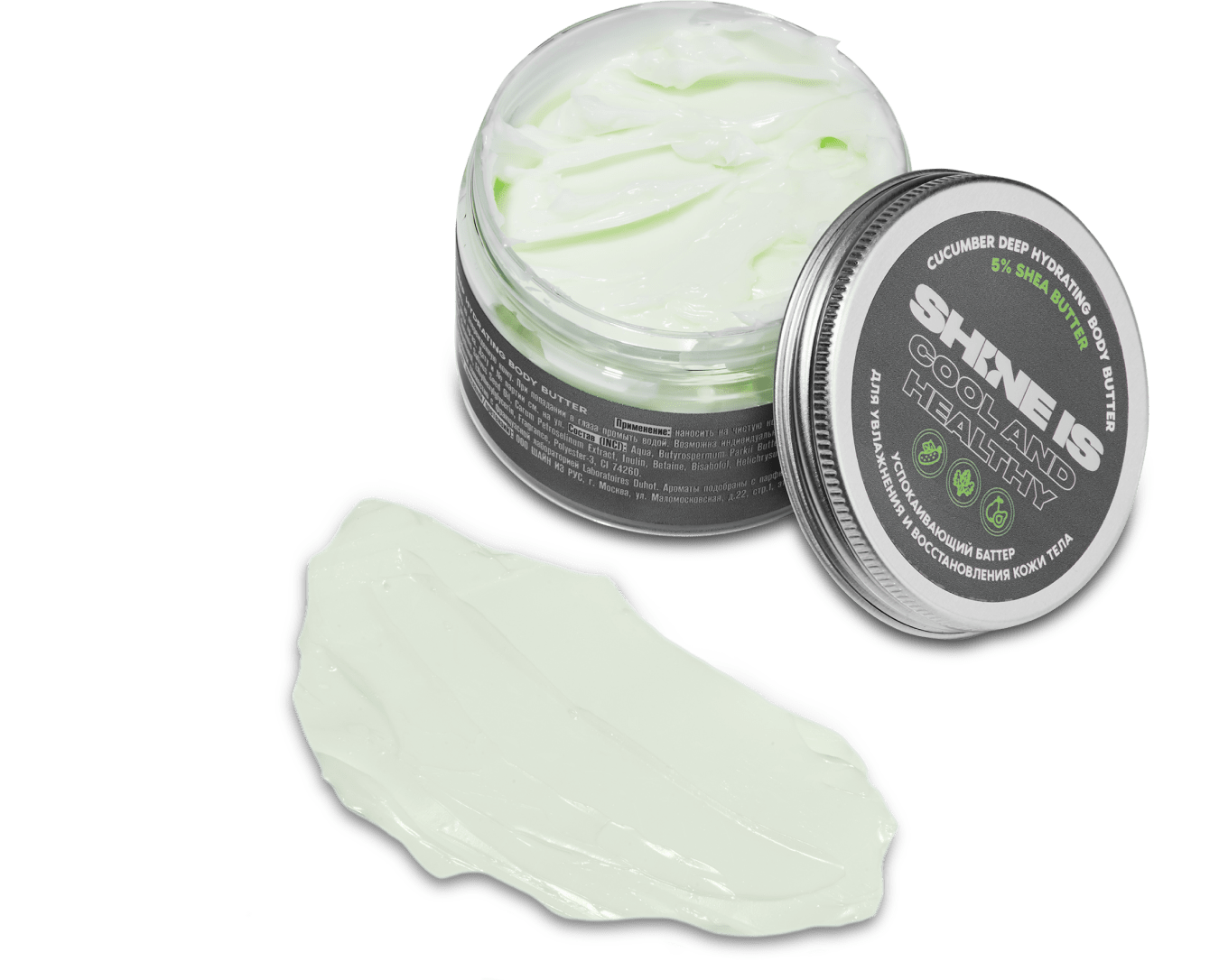 Cucumber Deep Hydrating Body Butter