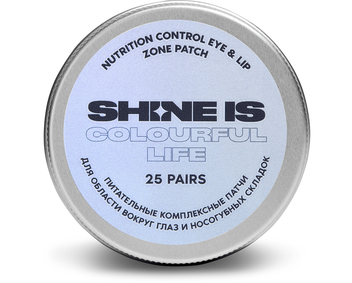 Nutrition Control Eye & Lip Zone Patch