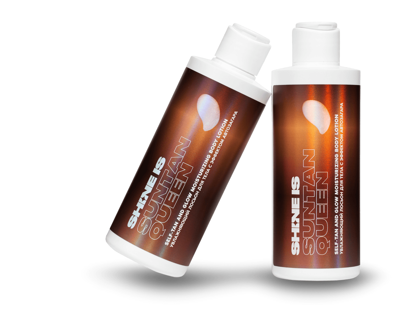 Self-Tan and Glow Moisturizing Body Lotion