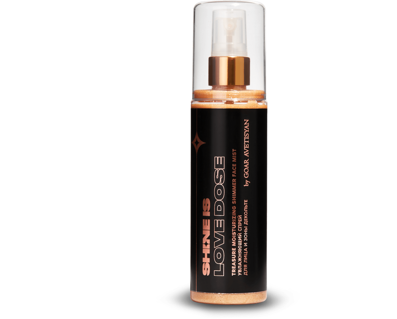Treasure Moisturizing Shimmer Face Mist